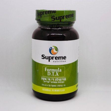 פורמולה המכילה תמציות צמחים בשילוב אבקת הצמח המלא, המסייעות בניקוי הגוף מרעלים (דטוקסיפיקציה)