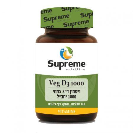"ויטמין D3 1000 יחב""ל צמחי"